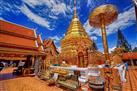 City Tour and Doi Suthep